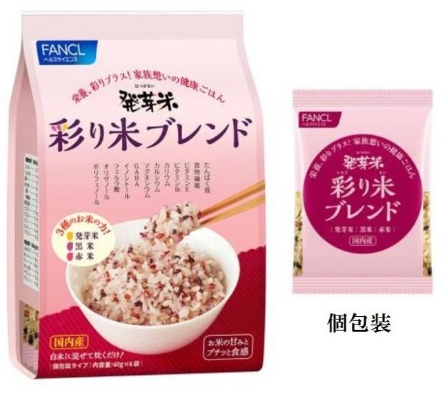 家族の健康づくりに役立つブレンド米