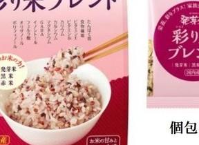 3種類の玄米で家族の健康作り ファンケル「発芽米 彩り米ブレンド」