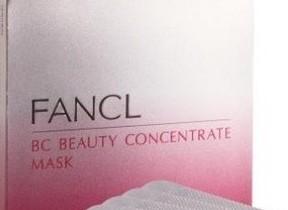 ファンケル「BC ビューティ コンセントレート 部分用マスク」目もとリチャージ