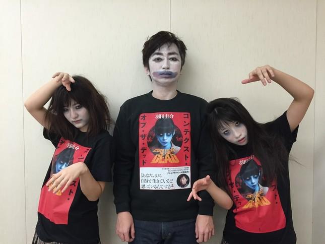 羽田とYouTuberの「いっちー」、「なる」
