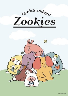 「臓器(Zouki)」と「動物(Zoo)」を掛け合わせた動物キャラクター