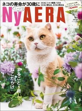 ネコ好きの方への贈り物にも喜ばれる一冊