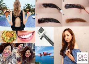 2016漢字 ギャル達が沸いた「濡れ髪、太眉、露出」の一文字は