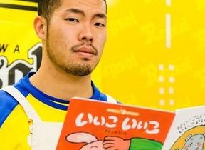 柏レイソルのDF湯澤聖人、エプロン着で絵本を読む姿をYouTubeにアップ。彼にいったい何が起こった!?