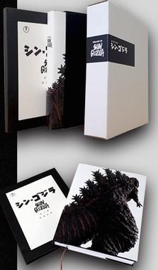 公式記録集「ジ・アート・オブ シン・ゴジラ」TM&?TOHO CO.,LTD.
