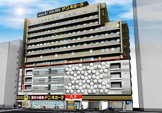 「ドン・キホーテあべの天王寺駅前店(仮称)」の外見イメージ