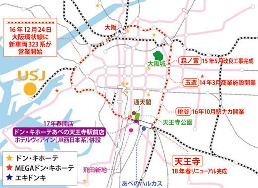 大阪環状線周辺にあるドン・キホーテの出店場所(編集部作成)
