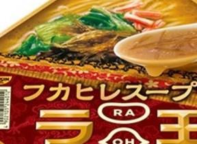 ラ王新作はプレミアムな「フカヒレスープ味」 ※フカヒレは入ってません【レビューウォッチ】
