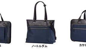 日本限定ビジネスバッグ...ビクトリノックス「アーキテクチャー4.0モダン」新作3モデル