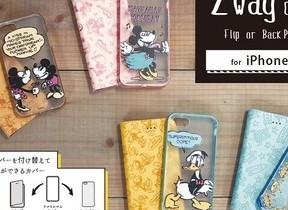 フリップとバックパネルを切り替えられる iPhone 7用ディズニー「2WAY COVER」