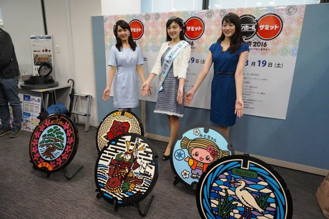 「マンホールサミット東京2016」の様子