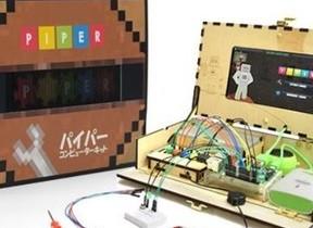 人気ゲーム「マインクラフト」で電子工作を学ぶ「Piper-J」日本語版