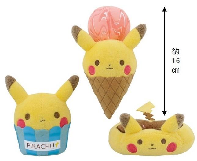 「ピカチュウ」をモチーフにデザインした(左から)カップケーキ、アイス、ドーナツのぬいぐるみ