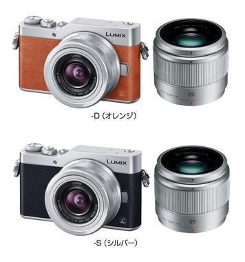 デジタル一眼カメラ ダブルレンズキット(標準ズームレンズ/単焦点レンズ付属)。交換レンズ「LUMIX G VARIO 12-32mm」装着時