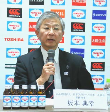 日本ラグビー協会の坂本典幸専務理事