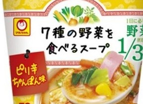 マルちゃん7種の野菜を食べるスープに「ピリ辛ちゃんぽん味」新登場、東洋水産