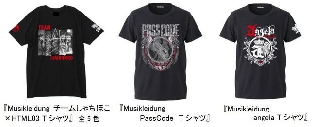 Tシャツはすべて3780円(税込)。サイズはメンズS・M・L・XL(angelaコラボのみXXL含む5サイズ開)