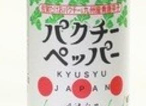 九州産青唐辛子を使った「パクチーペッパー」