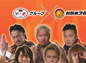 新日本プロレスのオリジナルステッカー、「元祖どないや」で塩たこ焼食べてゲット!