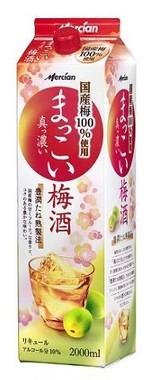 まっこい梅酒 パッケージには梅の花をあしらい、よりフルーティで華やかに
