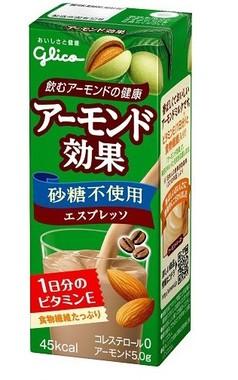 アーモンドオイル由来の原料を使用しており、アーモンドのコクと香ばしい風味を楽しむことができる