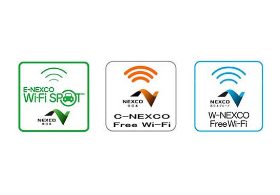NEXCO3社の無料Wi-Fiサービスのロゴマーク