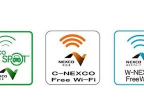 【高速道利用者に朗報】NEXCOのSA・PAのWi-Fiが使い放題に! アカウントも共通化
