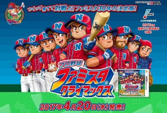 4月20日に発売される