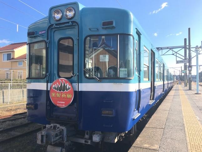 特別列車に取り付けられるヘッドマークと銚子電鉄の車両