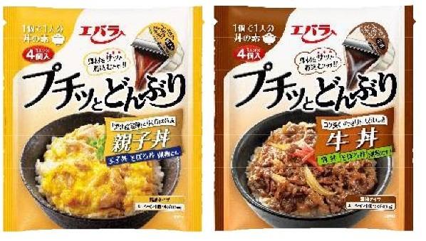 親子丼(左)と牛丼