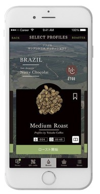 焙煎プロファイルはデータをスマートフォンなどの専用アプリでクラウドから読み込み焙煎機へ転送