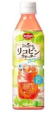 レモン風味の爽やかな味わい