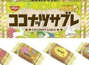 イースターにちなみうさぎデザインのココナッツサブレ、日清