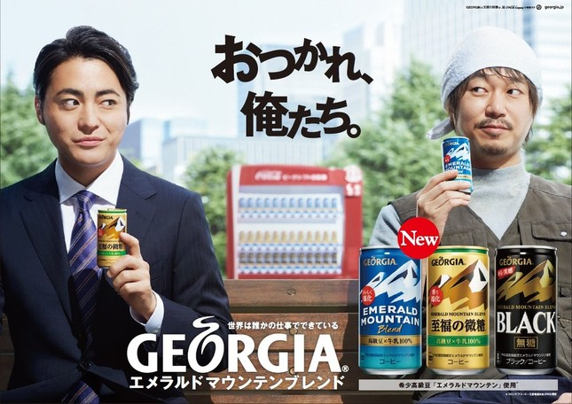 新井浩文さんが「新しい働く仲間」として登場する新CMもスタート