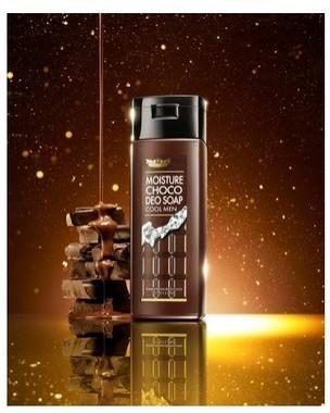 見た目も香りもチョコレート