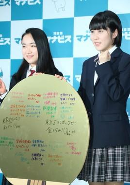 伊藤美誠選手と平野美宇選手(2017年1月28日撮影)