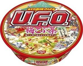 キワモノ連発カップめん界に優しい新商品 「U.F.O. 梅こぶ茶」はあっさり美味しい【レビューウォッチ】