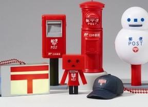 「郵便局ガチャコレクション2通目」...郵便局とコラボのカプセルトイ第2弾
