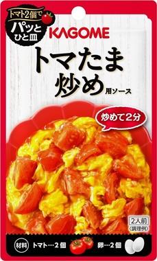 トマたま炒め用ソース
