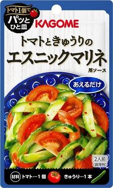 トマトときゅうりのエスニックマリネ用ソース