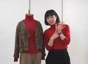 あなたの一生分の服、段ボール46箱分が当たる! 「SUSTINA」キャンペーンが受付開始
