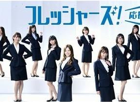 【関東ではテレビCM流れません】乃木坂46、「はるやま」のイメージキャラクターに!