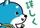 J-CASTの「カス丸」がLINEスタンプに! 初めてのオリジナルグッズ発売