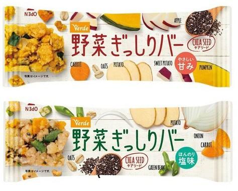 「野菜ぎっしりバー やさしい甘み」(上)と「野菜ぎっしりバーほんのり塩味」