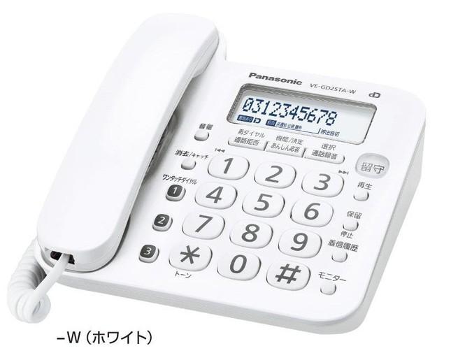 親機のみの留守番電話モデル