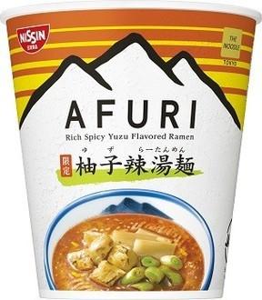 ナメてかかるとケガするぜ! AFURI監修「柚子辣湯麺」がなかなかの辛さ【レビューウォッチ】