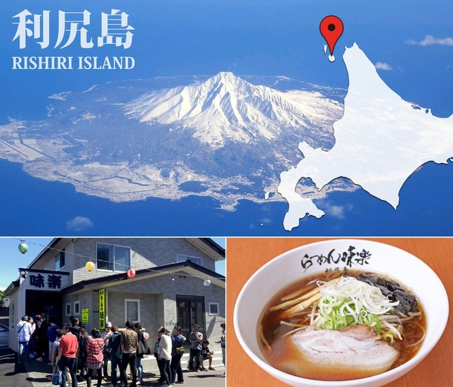 遠く離れた利尻島から横浜へ