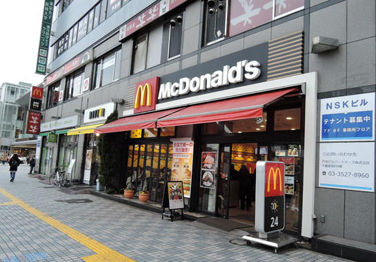 2月4日から先行発売を行った、マクドナルド田端駅前店