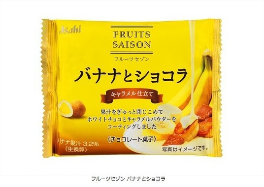 果実を季節に合わせておいしく食べるお菓子