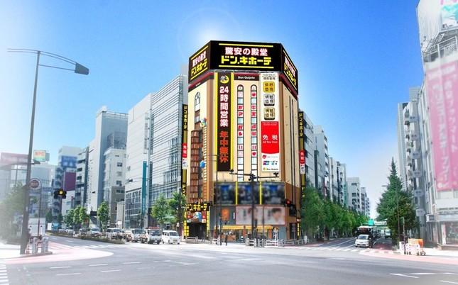 ドン・キホーテ神保町靖国通り店の外観イメージ